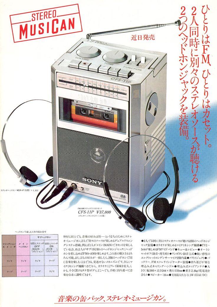 "Sony CFS-11P ""Stereo MusiCan"" (1981)"