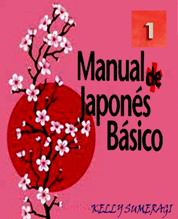 Japones Lecciones Aprendiendo Japonés Vocabulario Japones Frases Japonesas