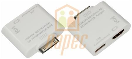 Dux Electronics Av адаптер для iphone 4/4s на hdmi, usb для передачи фото и видео  — 940 руб. —  AV адаптер для Iphone 4/4S на HDMI, USB для передачи фото и видео