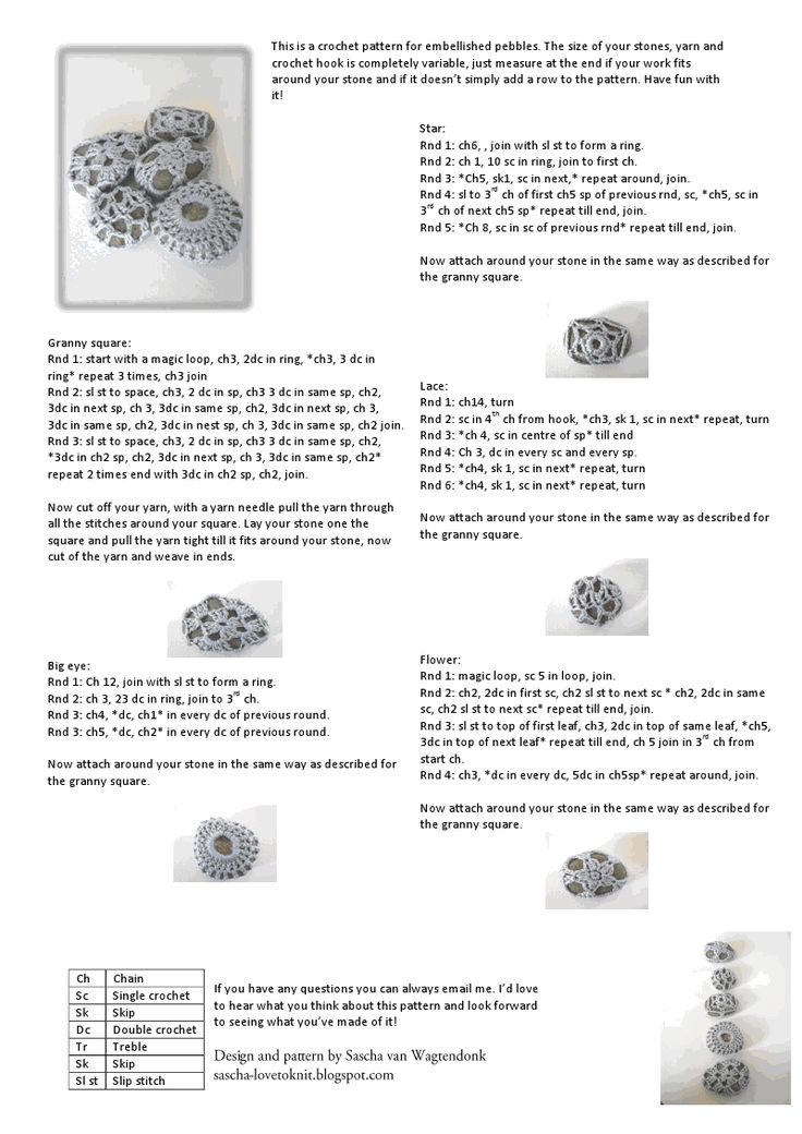 Crochet Stones - Tutorial ❥ 4U // hf