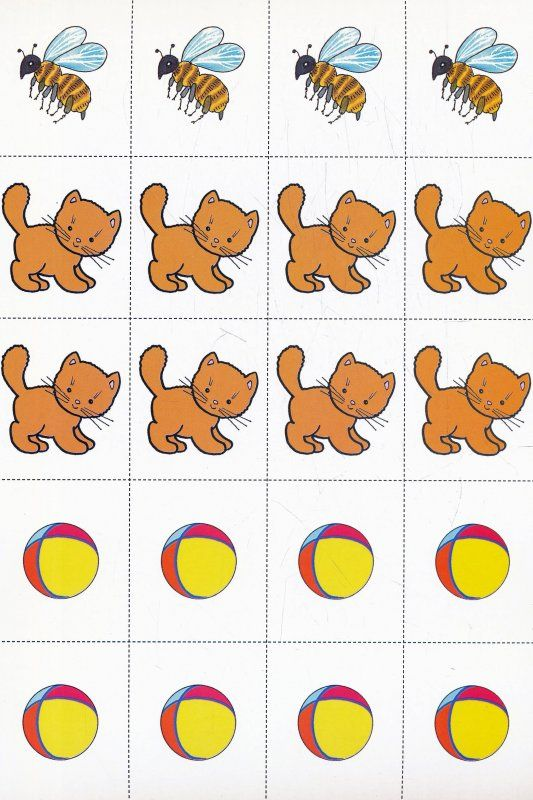 Картинки по математике для детского сада средняя группа