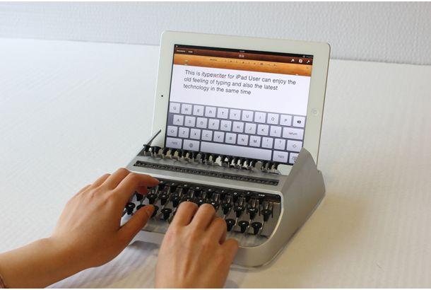 Austin Yang – iTypewriter.      新旧のガジェットが手を結びました。「iTypewriter」のデザイナー、Austin Yangさんの狙いは、なつかしのタイプラ...
