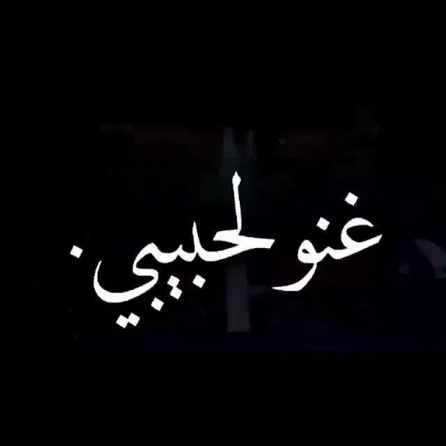 Renad Alghamdi On Twitter كل عام والدن يا م تحلوا إلا ف يك و بعيونك و صوتك كل عام وانتي لي يوم ميلادك ميلاد للأي ام الحلوة بـ ح ياتي وأنتي ع مر مابعدك ع مر