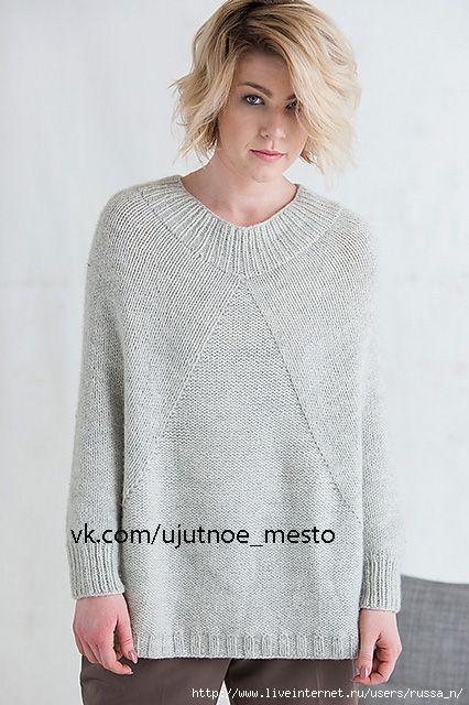 Пуловер-пончо MARBLEHEAD от Lana Jois. Спицами. Все размеры. / Обсуждение на LiveInternet - Российский Сервис Онлайн-Дневников