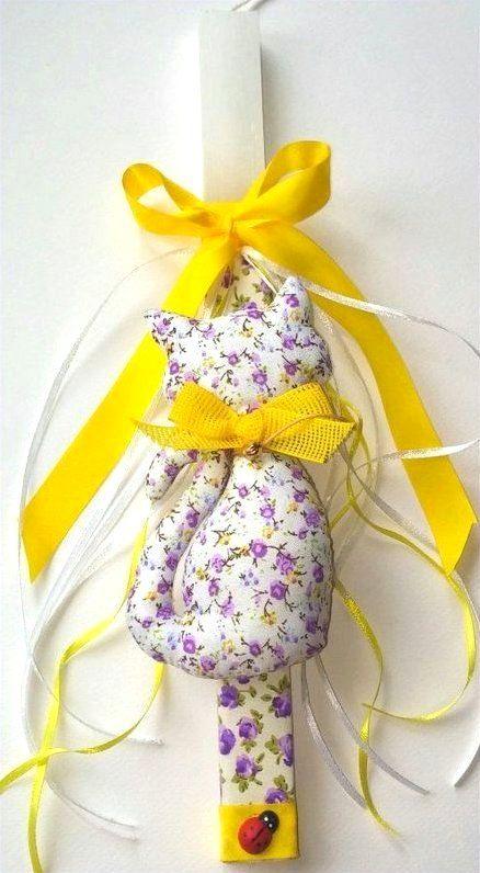 Greek Easter Candle (Lampada)