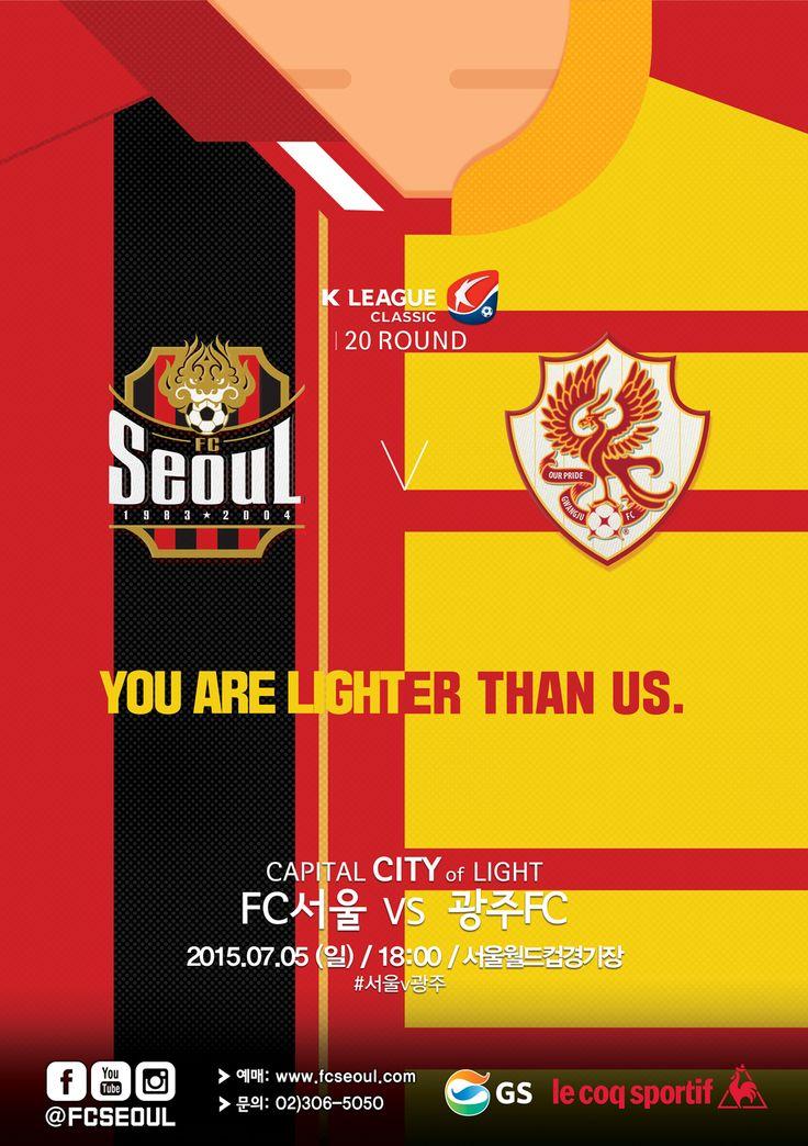 poster(offline ver.) 7/5 vs 광주FC (K리그 클래식 20R)  #fcseoul #football #soccer #sports #poster #design