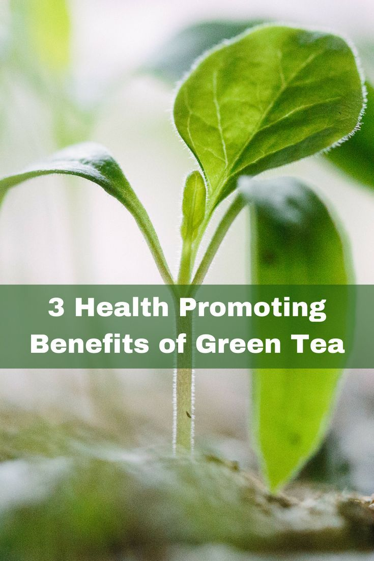 benefits of health promotion Promoting health our responsibility as health care workers is not only to do things to help people overcome an illness or disability, or even to support a pregnant woman through to the delivery of a healthy baby (and mum.