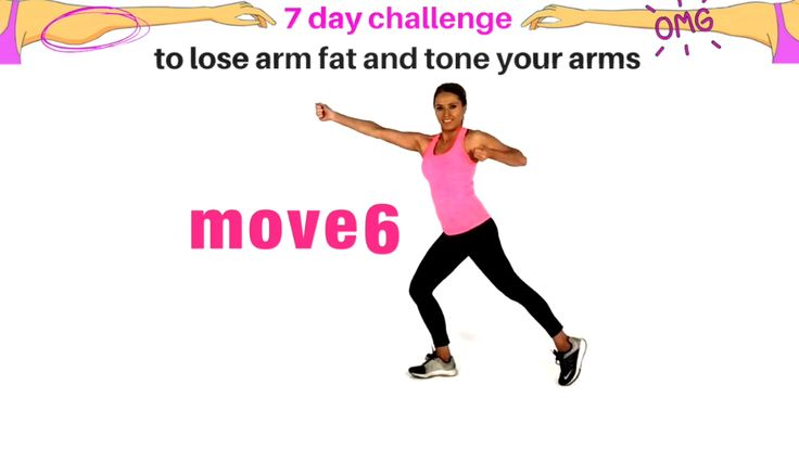GET RID OF ARM FAT AND TONE YOUR ARMS AT THE SAME TIME. AS A TRAINER WITH 25 YEARS EXPERIENCE I KNOW HOW TO GET RESULTS AND TO GET YOUR BEST ARMS YOU NEED TO COMBINE CARDIO AND TONING - WHICH IS WHY I CREATED THIS 7 CALORIE BURNING ARM EXERCISES FOR WOMEN. SO IF YOU HAVE STRUGGLED IN THE PAST WITH TONING YOUR ARMS, YOU WILL NOW START SEEING RESULTS. LUCY XX