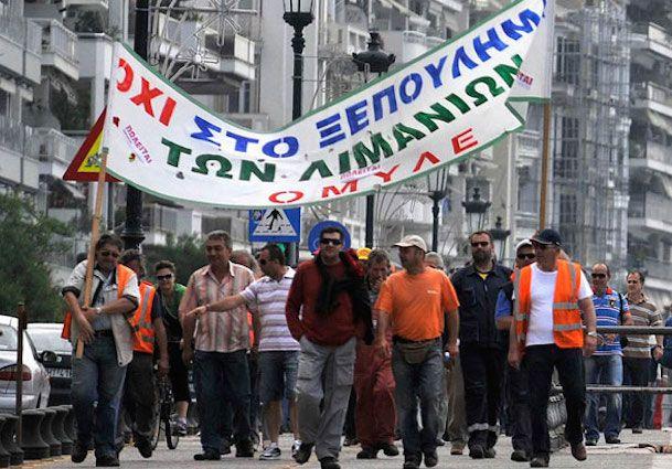 Δεν τα βρήκαν ο Υπουργός Ναυτιλίας και Νησιωτικής Πολιτικής κ. Θ. Δρίτσας και οι εκπρόσωποι της Ομοσπονδίας Υπαλλήλων Λιμανιών Ελλάδος (ΟΜ.Υ.Λ.Ε.), στη συνάντηση που είχαν τη Παρασκευή 17 Ιουνίου, με αποτέλεσμα οι Υπάλληλοι Λιμένος Πειραιά να συνεχίζουν την απεργία τους. Μετά τη συνάντηση με τον Υπουργό η ΟΜ.Υ.Λ.Ε. εξέδωσε τη παρακάτω ανακοίνωση: Σήμερα τελικά συναντηθήκαμε, …
