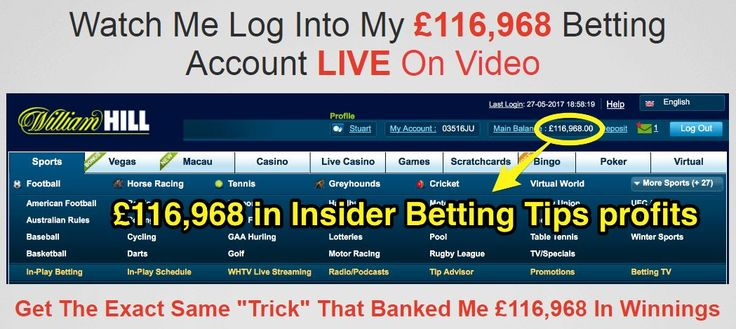 Rank 3 insider betting tips get the exact same trick