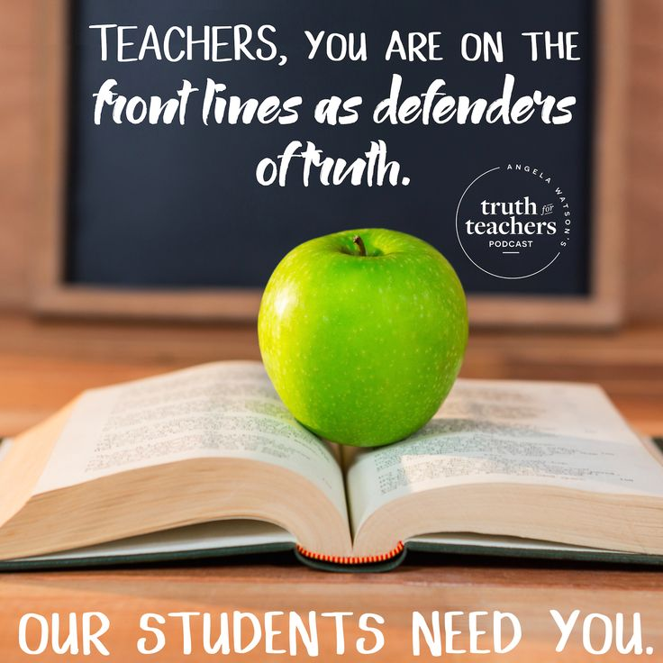 Teachers, you are on the front lines as defenders of truth. Our students need you more than ever. As teachers, how can we talk about fake news, politics, corruption, and race in the classroom? How do we address these issues? I'm hoping this will help.