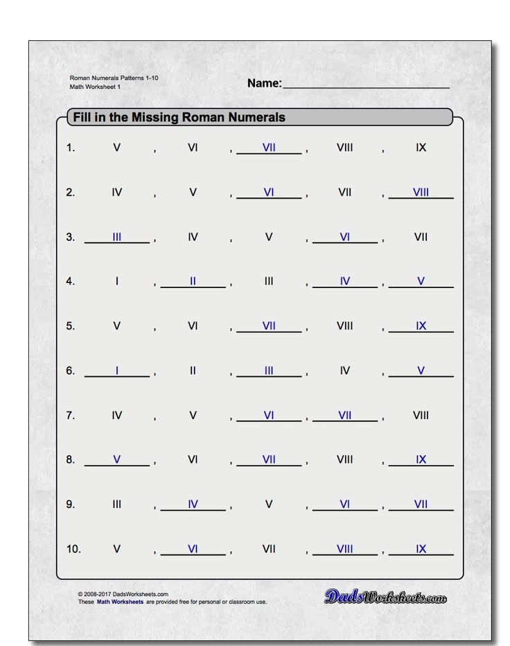 These fill-in the blank style Roman numeral pattern worksheets help students practice counting in Roman numerals and see how Roman numerals change in a sequence.
