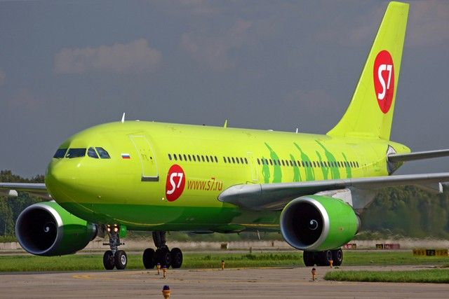Ruská letecká společnost S7 zavádí letenkový systém založený na Blockchain - Zprávy Krize15