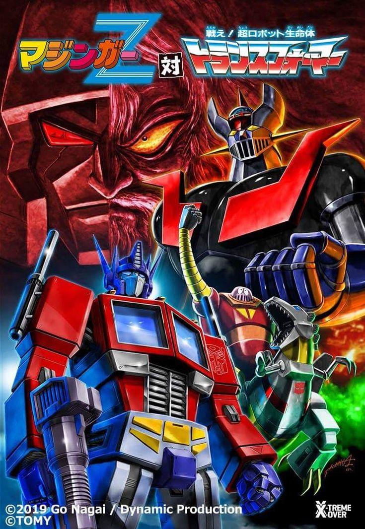 Mazinger vs transformers Manga drawing books, Anime