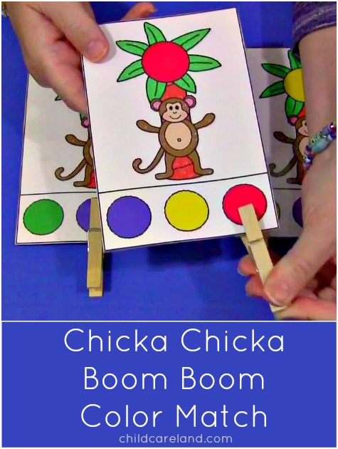 Chicka Chicka Boom Boom Color Match ... children put a clothespin on the matching color on each card.