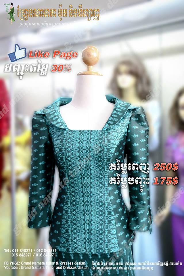 cc47a6042fc8c5 khmer mode Indian Skirt