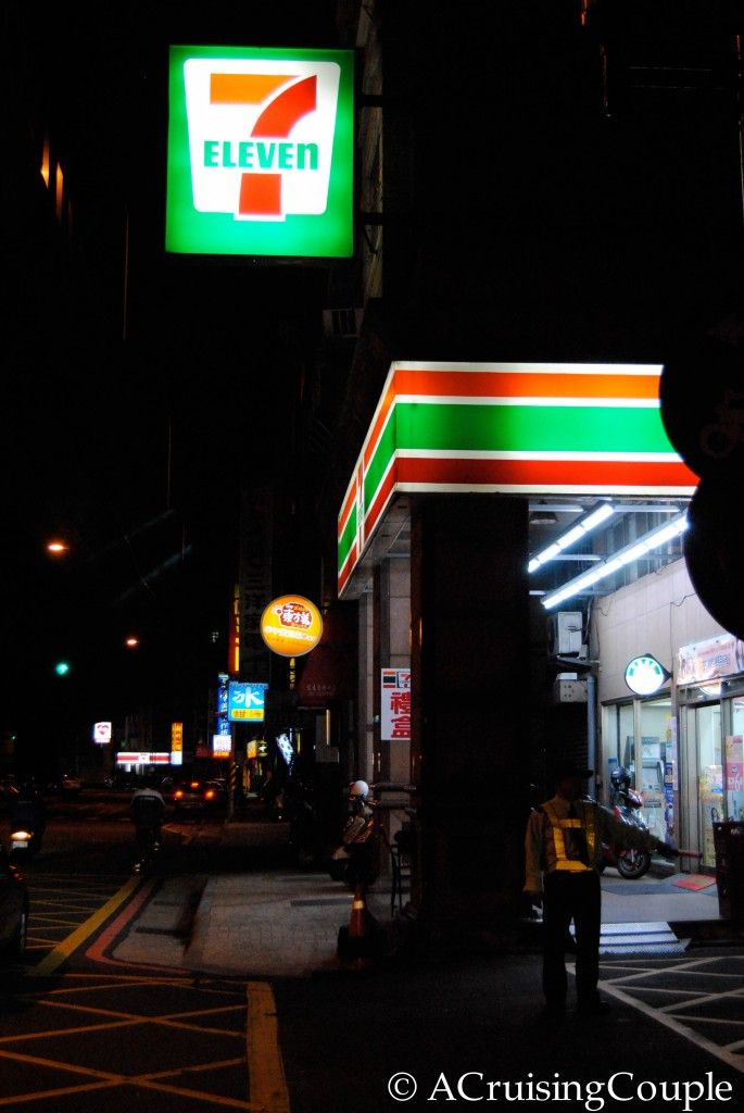 All of the things you can do at a 7-11 in Taiwan >> This list is hysterical. You can actually renew your driver's license and drop your dry cleaning off at the 7-11 among many other things! who knew?!?