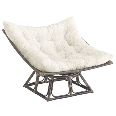 I didn't know these came square!    Pier 1 - Squareasan Chair Frame - Taupe