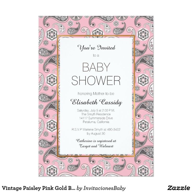 Vintage Paisley Pink Gold Baby Shower Invitation