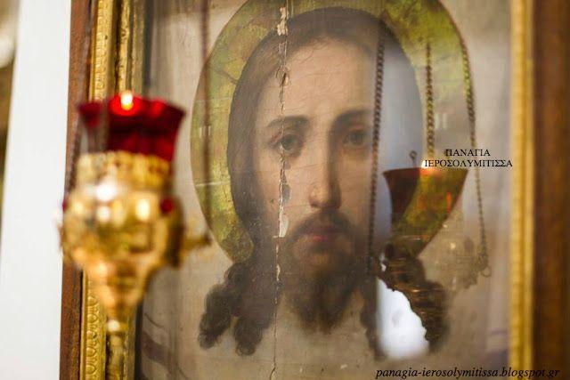 Παναγία Ιεροσολυμίτισσα : Άγιος Δημήτριος του Ροστώφ: Νύχτα και μέρα ν' ακολ...
