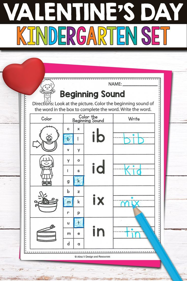 Fun Valentine Worksheets Literacy Activities And Worksheets For Kindergarten Kids That Are Common Cores Al Valentine Worksheets Phonics Kindergarten Worksheets [ 1104 x 736 Pixel ]