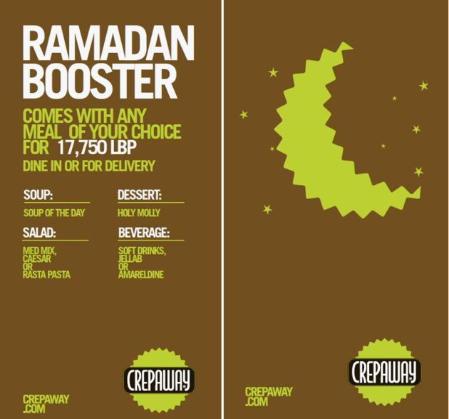 crepaway-ramadan-offer.jpg (630×587)