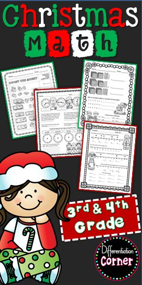 Christmas Math Worksheets No Prep PrintablesThis worksheet pack includes a wide variety of 3-5th grade math topics to review during the busy Christmas season, like fractions on a number line, rounding, place value, area and perimeter and much more. An answer key is provided