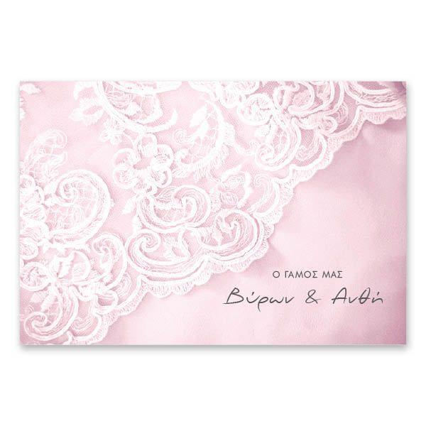 Ρομαντική Ροζ Δαντέλα | Σχεδιασμένο ειδικά για εσάς από την ομάδα του lovetale.gr - ένα μοναδικό σχέδιο με θέμα τη λευκή δαντέλα πάνω σε ροζ, σατέν φόντο αναγγέλλει τα ευχάριστα νέα σε ένα προσκλητήριο γάμου μεγέθους 15 x 22 εκατοστών οριζόντιας διάταξης. Τυπώνεται σε πολυτελές χαρτί της προτίμησής σας και παραδίδεται σε αντίστοιχο φάκελο. Lovetale.gr