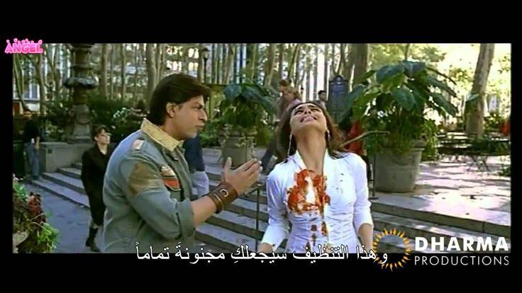 #All for Love مشهد محذوف من فيلم #Kabhi Alvida Na Kehna  مترجم الى العربية #Rebel Angel