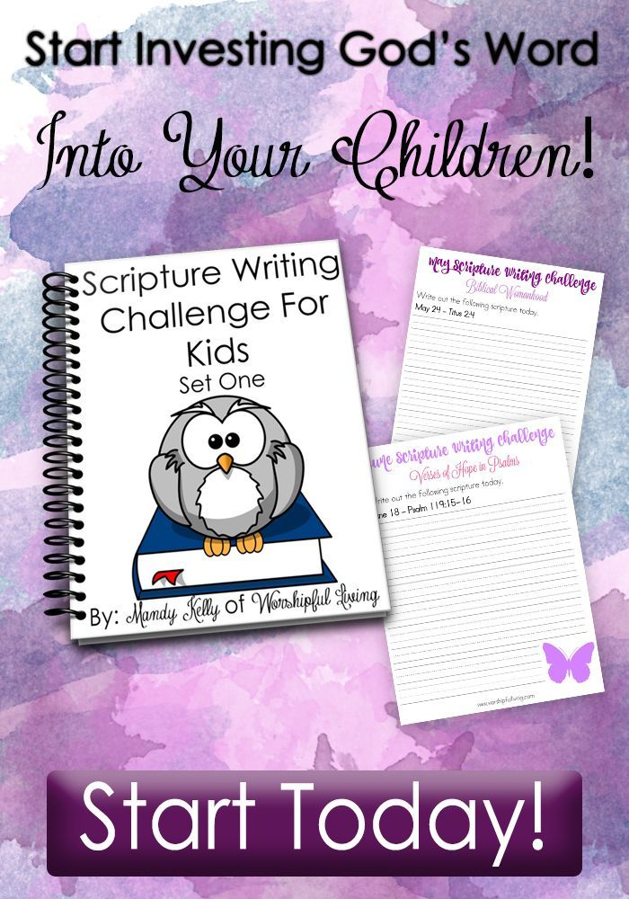Are you looking for more ways to get God's Word into your kid's hearts and mind? I was too. That is why I started teaching my children the discipline of writing out scripture!