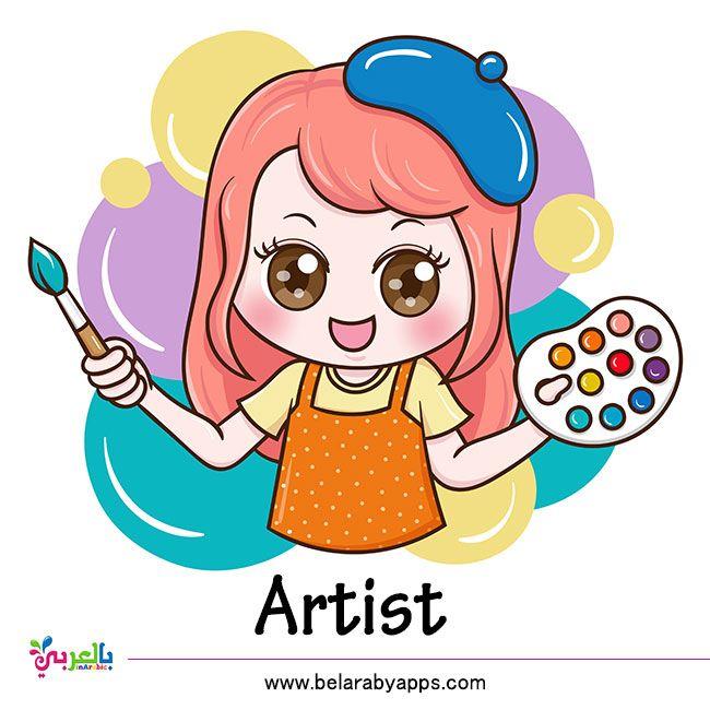 بطاقات تعليم المهن بالانجليزي للأطفال Lovers Art Easy Drawings Art
