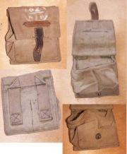 Купить Сумка гранатная. в армейском магазине 1army.ru