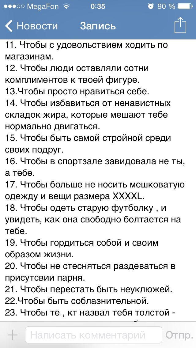 40 причин