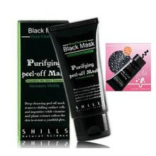 SHILLS Activated carbon black mask 50 ml facial nose peel-off mask