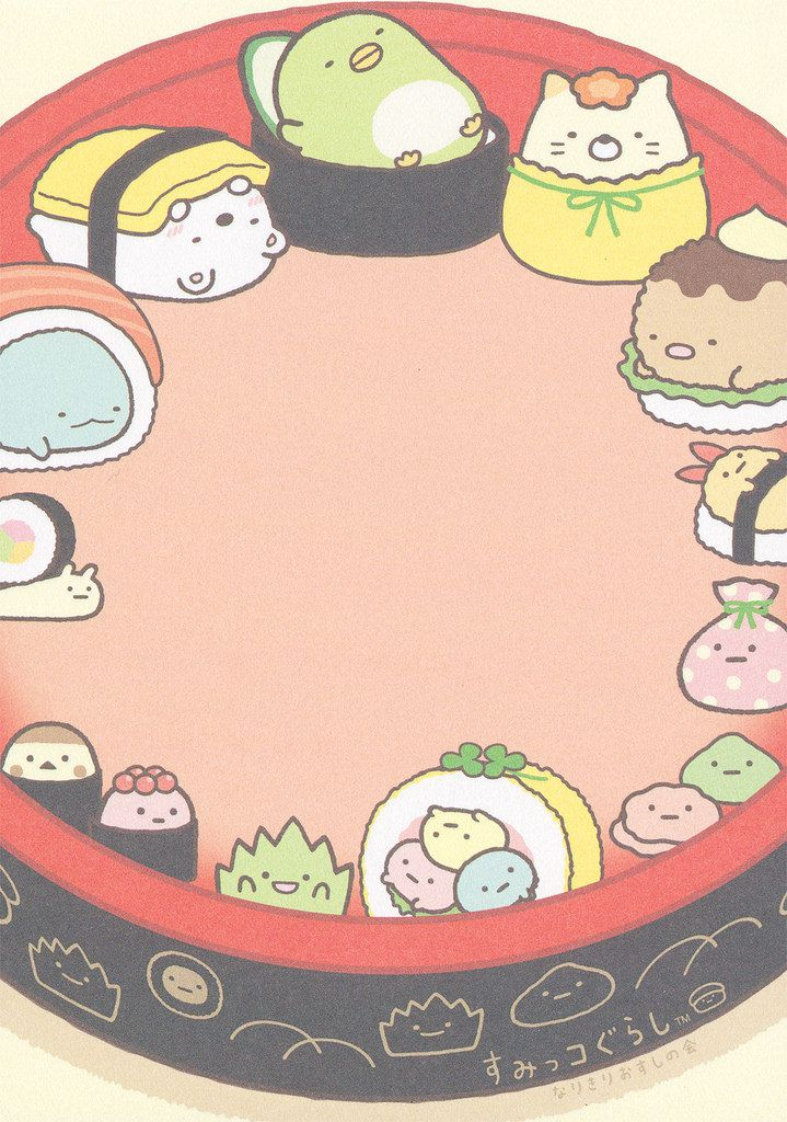 "San-X Sumikko Gurashi ""Sushi"" Memo #1 | by Crazy Sugarbunny"