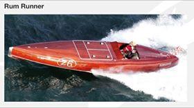 A true beauty in best boatbuilder tradition: Rumrunner. Wanna make a ride?  #piusbootbauer #rumrunner