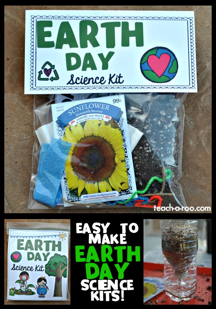 These take home science kits are a such a hit in my classroom! Students look forward to getting their STEM on with these fun Earth Day experiments!