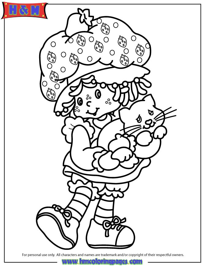 25 best ideas about strawberry shortcake characters on for Strawberry shortcake characters coloring pages