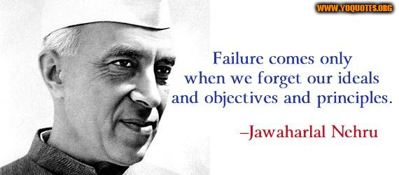 jawaharlal nehru sayings