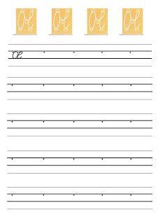 Letter schrijfwerkbladen (kern 3)