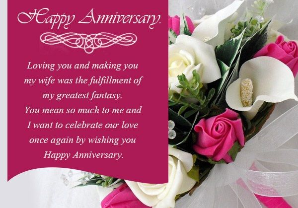 Happy Anniversary Messages To Wife