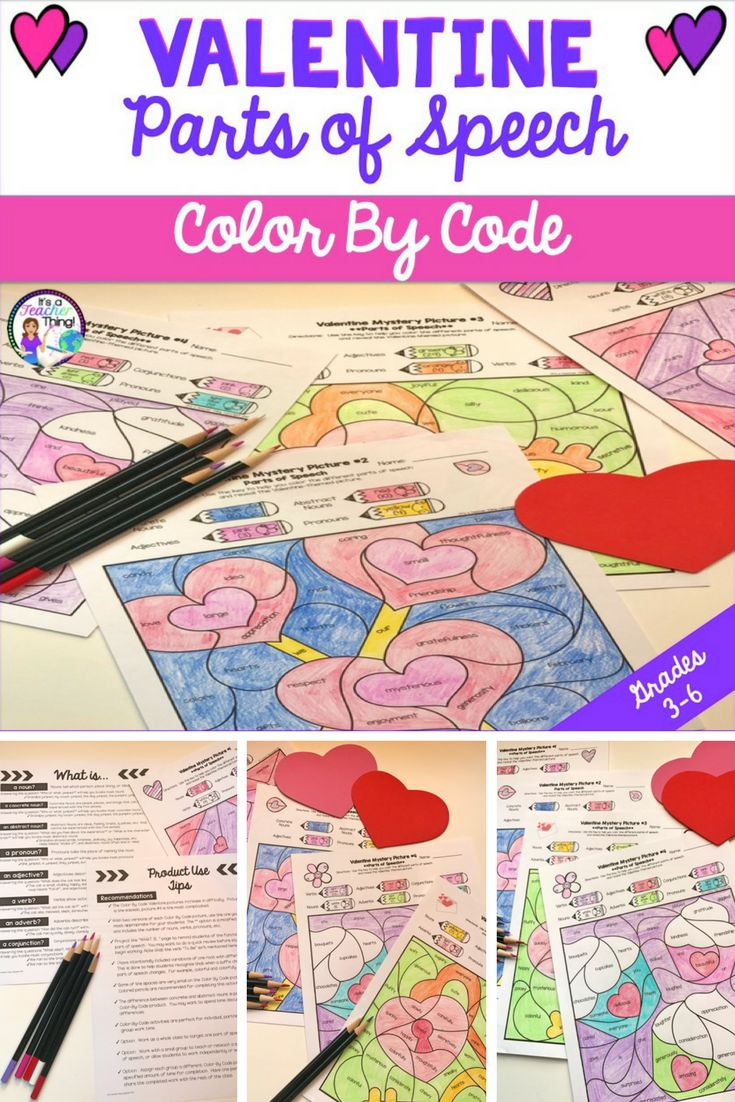 The February Grammar Color By Code Valentine Activities include four differentiated pictures.  Each mystery picture focuses on parts of speech and has two versions to provide differentiation for your students.  Nouns, verbs, adjectives, and pronouns are the main focus.  Concrete and abstract noun work is provided as is the recognition of the impact of suffix change on determining a part of speech.  Valentine and February fun in your classroom!
