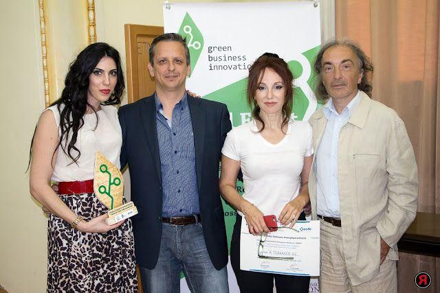 "IQ Crops : Η εταιρία ""Τσάχαλος Green Trade Α.Ε."" βραβεύτηκε για την συμβολή της στην πράσινη επιχειρηματικότητα αλλά κυρίως για το πρωτοποριακό υδροπονικό σύστημα ""Fraoula Best"""