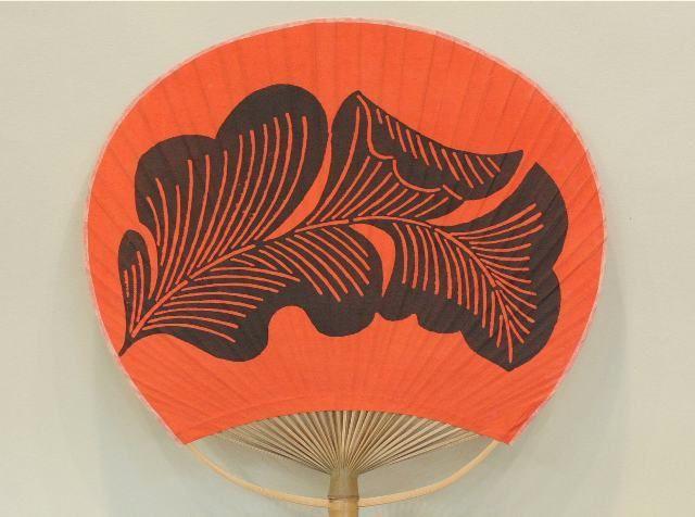 Keisuke Serizawa : Banana leaves (red) | Sumally
