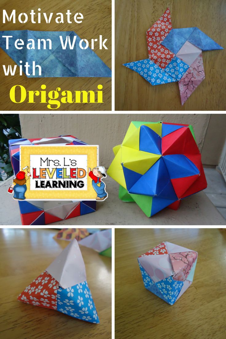Valentine's Day Origami Projects - Mrs. L's Leveled Learning