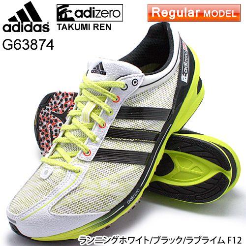 3rd Pair: Adidas Takumi Ren (G63874)