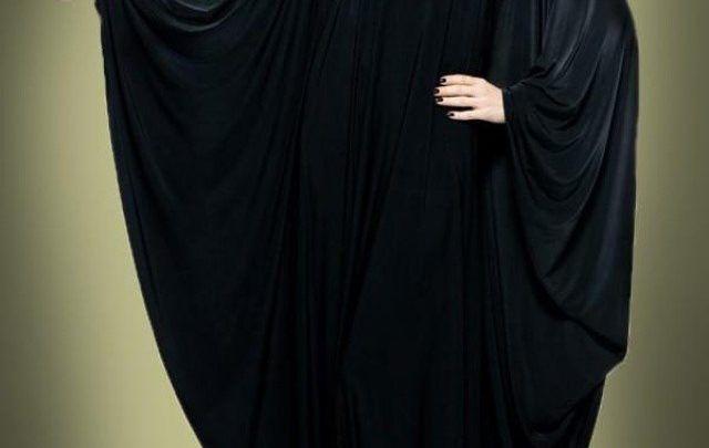 تفسير حلم العباية الجديدة في المنام لإبن سيرين Fashion Harem Pants Skirts