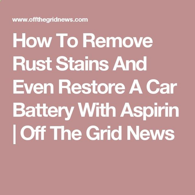 how to get rust stains off car