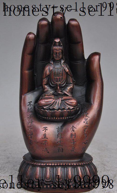 Christmas chinese buddhism bronze Scripture Bergamot Kwan-Yin Bodhisattva goddess statue  Halloween