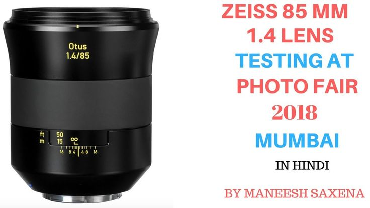 Zeiss Otus 85mm 1.4 lens test at photofair 2018 mumbai - YouTube